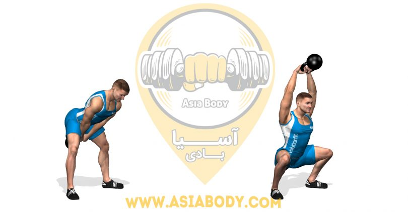 AMERICAN SWING AND SQUAT KETTLEBELL