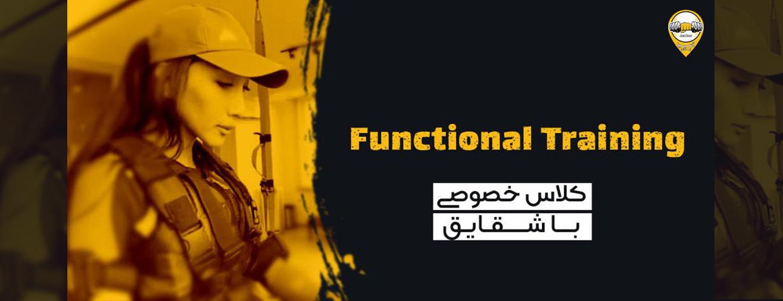 Shaqayeq Functional