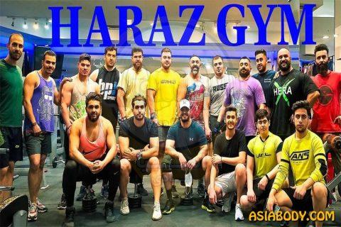 باشگاه هراز