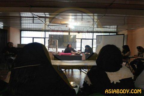 موسسه هنر ماساژ ایرانیان