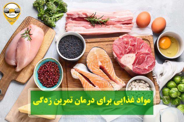 مواد غذایی برای درمان تمرین زدگی